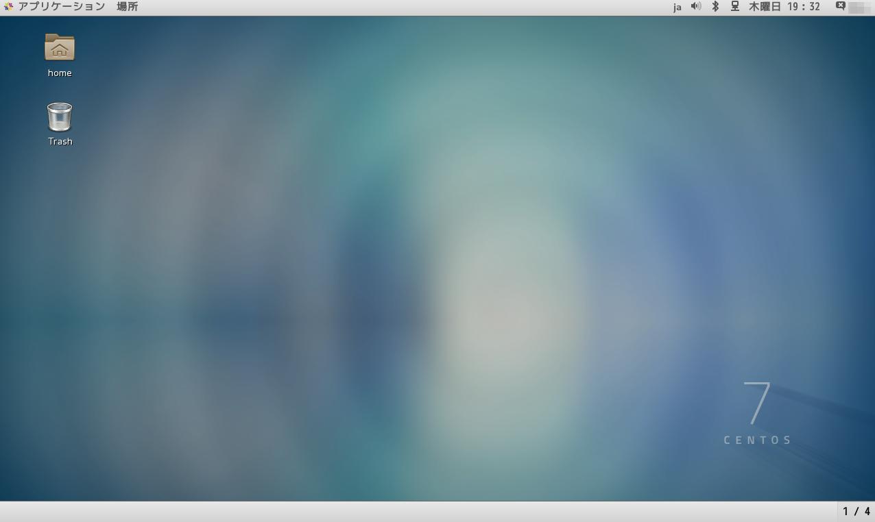 Gnomeデスクトップ画面